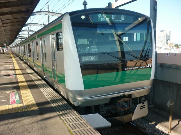 2013-10-27 埼京線E233系ハエ111編成 新宿行き