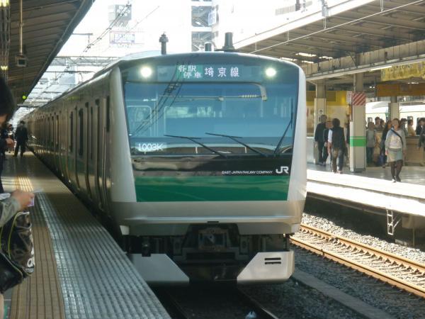 2013-10-27 埼京線E233系ハエ122編成 大宮行き
