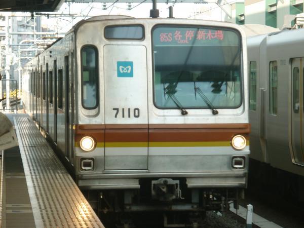 2013-11-01 メトロ7110F 各停新木場行き