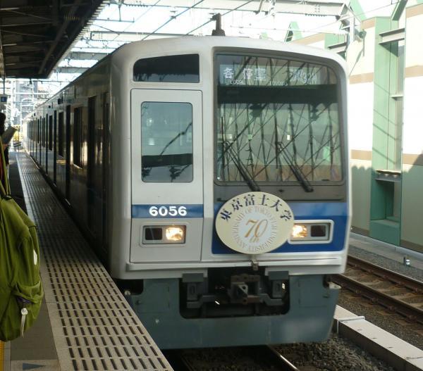 2013-11-01 西武6156F 各停豊洲行き1