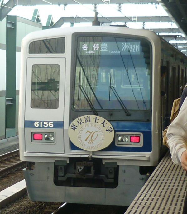 2013-11-01 西武6156F 各停豊洲行き2