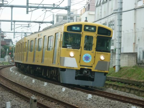 2013-11-03 西武9101F 快速飯能行き