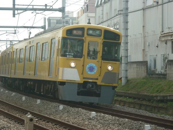 2013-11-03 西武9101F 急行飯能行き1