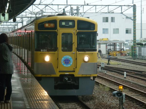 2013-11-03 西武9101F 急行飯能行き2
