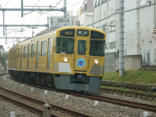 2013-11-03 西武9103F 急行飯能行き