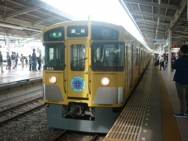 2013-11-03 西武9104F 準急飯能行き2