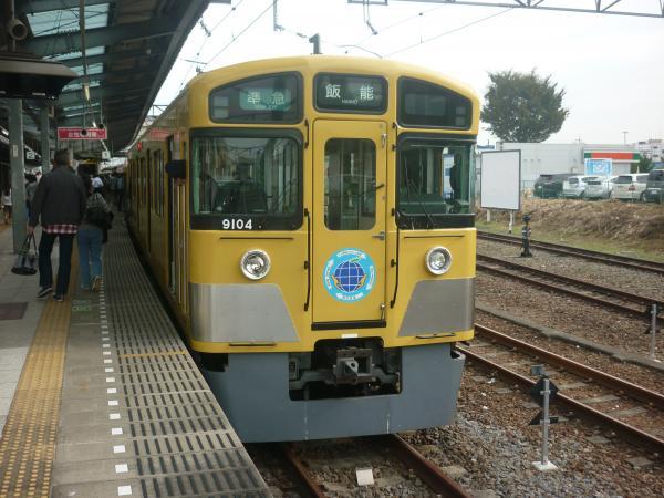 2013-11-03 西武9104F 準急飯能行き3