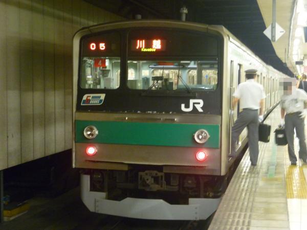 2013-08-04 埼京線205系ハエ4編成 川越行き2
