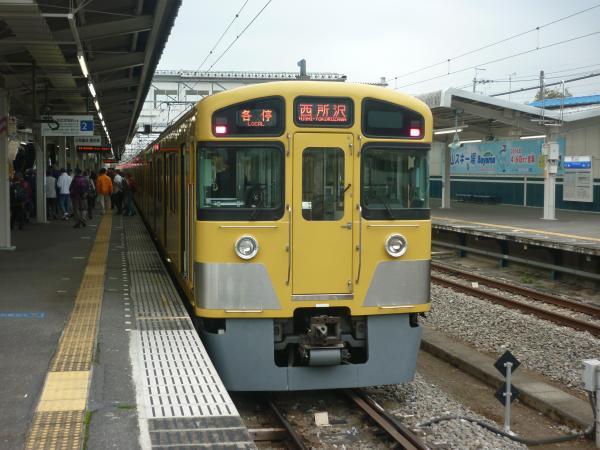 2013-11-09 西武2085F 各停西所沢行き2