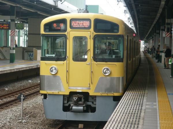 2013-11-09 西武2085F 各停西武球場前行き2