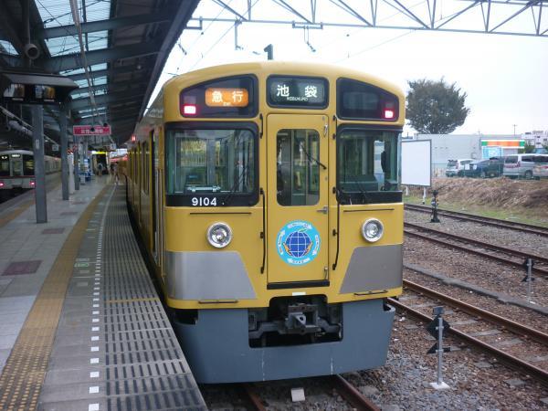 2013-11-09 西武9104F 急行池袋行き