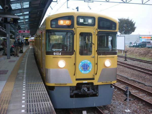 2013-11-09 西武9104F 急行飯能行き3