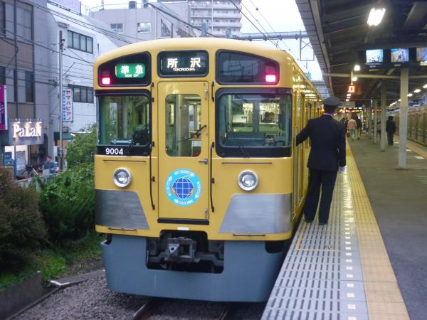 2013-11-09 西武9104F 準急所沢行き