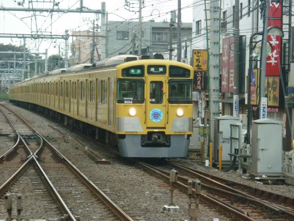 2013-11-09 西武9104F 準急池袋行き