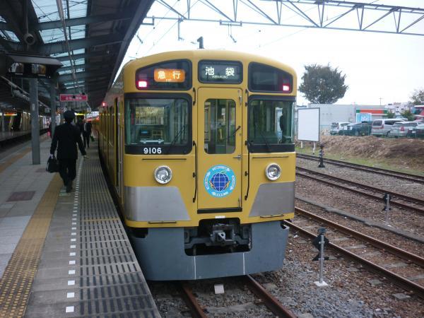 2013-11-09 西武9106F 急行池袋行き