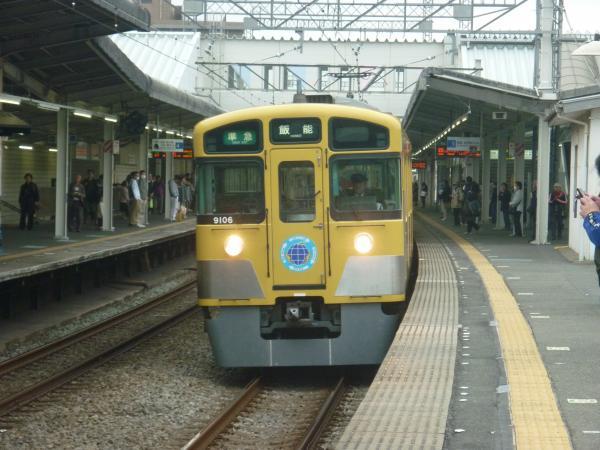 2013-11-09 西武9106F 準急飯能行き1