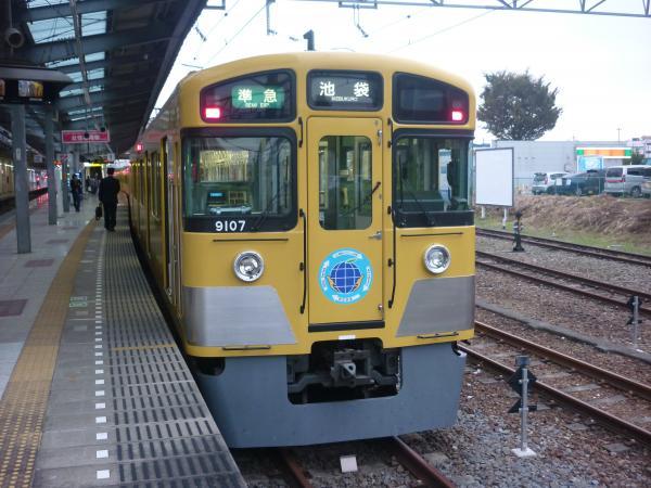 2013-11-09 西武9107F 準急池袋行き1