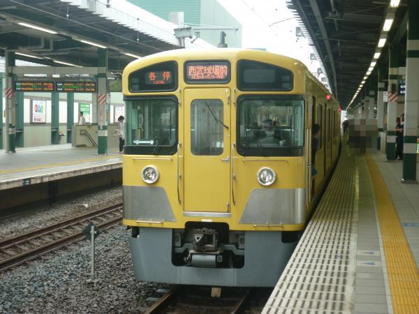 2013-05-11 西武2083F 各停西武球場前行き2