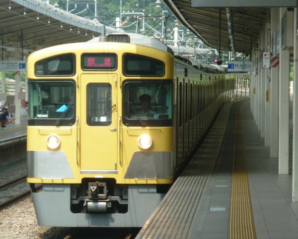 2013-08-10 西武2083F 回送
