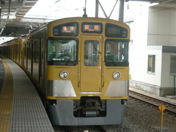 2013-09-14 西武2083F 各停飯能行き2