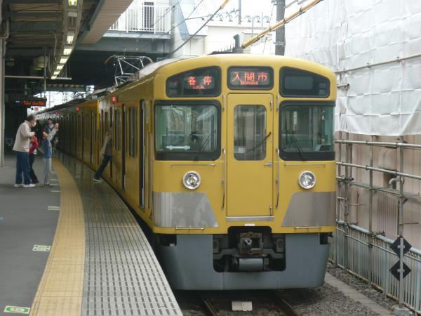 2013-11-03 西武2083F 各停入間市行き2