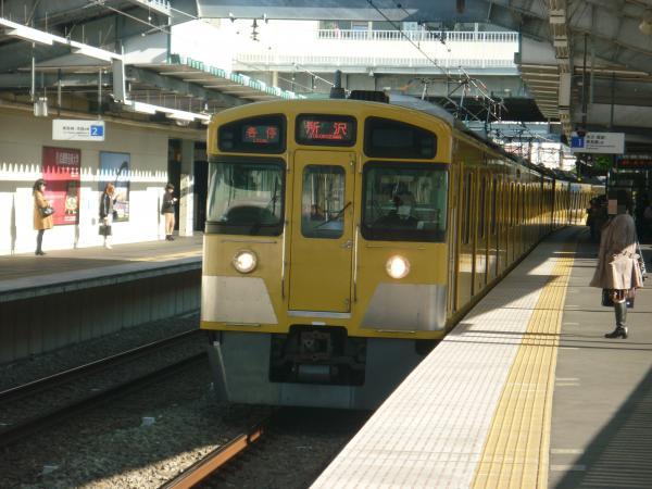 2013-11-16 西武2097F 各停所沢行き1