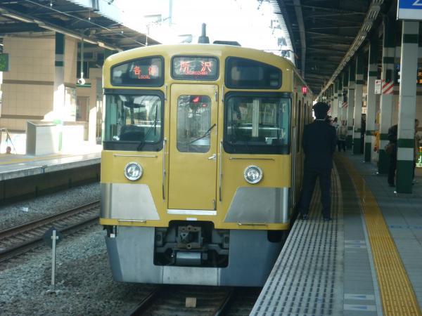 2013-11-16 西武2097F 各停所沢行き2