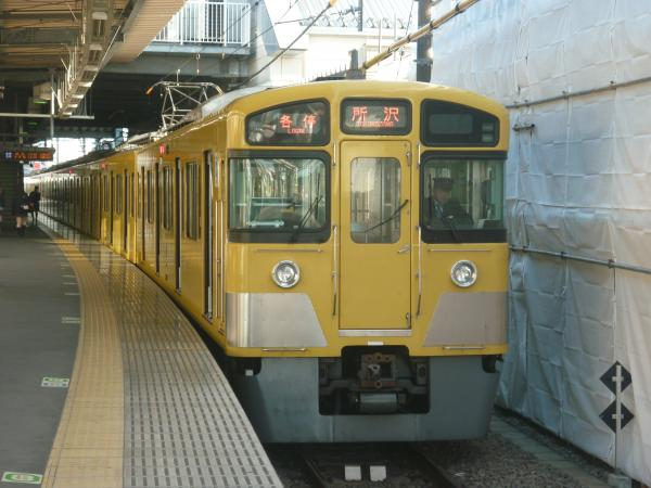 2013-11-16 西武2097F 各停所沢行き3
