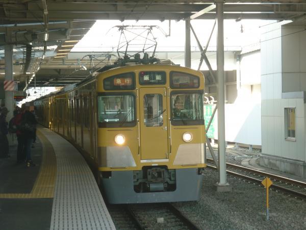 2013-11-16 西武2453F+2503F+2501F 急行飯能行き1