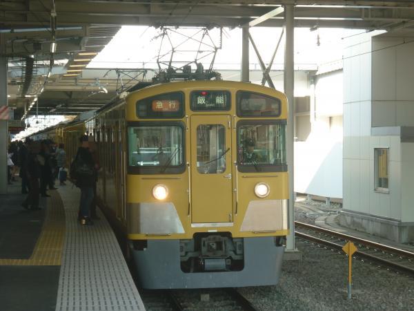 2013-11-16 西武2453F+2503F+2501F 急行飯能行き2