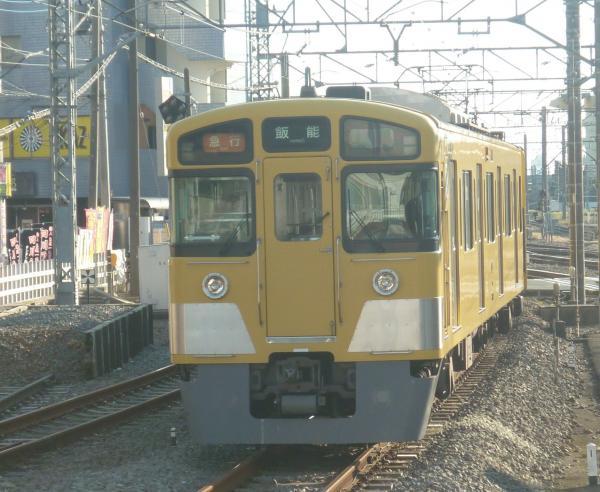 2013-11-16 西武2453F+2503F+2501F 急行飯能行き3