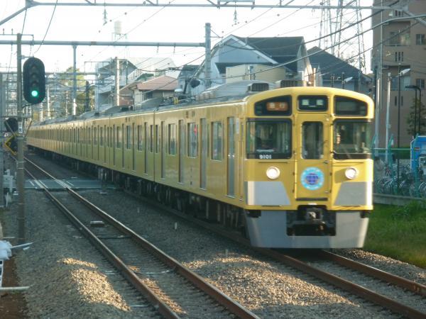 2013-11-16 西武9101F 急行飯能行き