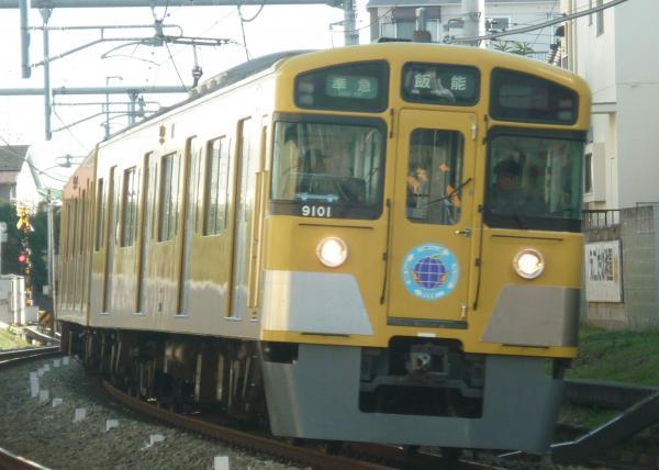2013-11-16 西武9101F 準急飯能行き