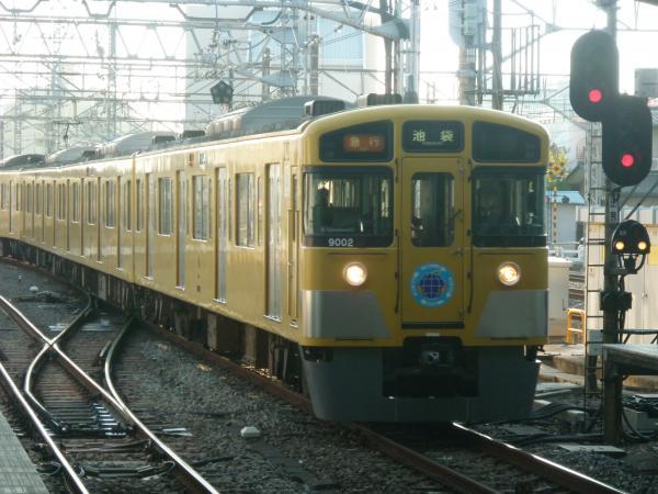 2013-11-16 西武9102F 急行池袋行き