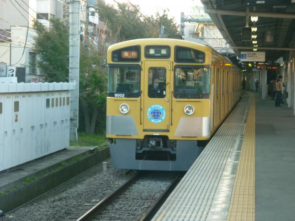 2013-11-16 西武9102F 急行飯能行き2