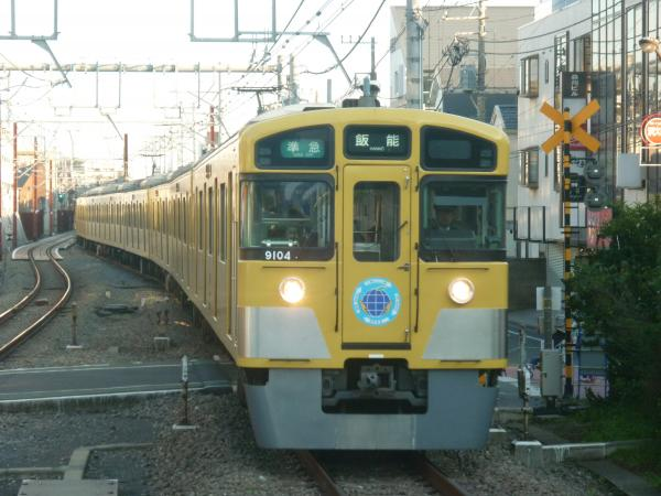 2013-11-16 西武9104F 準急飯能行き1