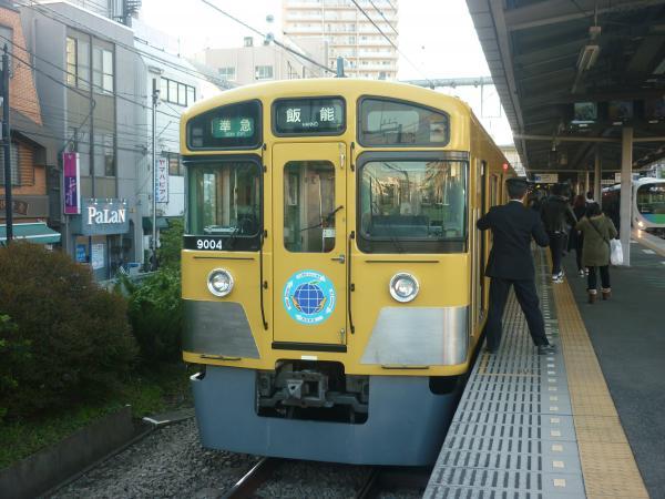 2013-11-16 西武9104F 準急飯能行き2