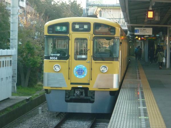 2013-11-16 西武9104F 準急飯能行き3