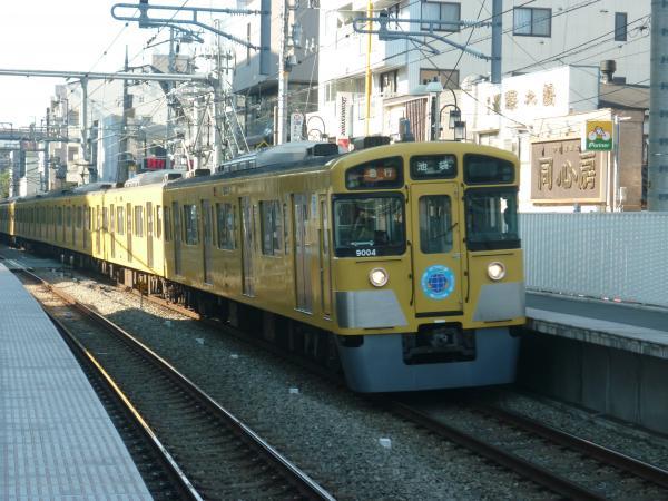 2013-11-16 西武9104F 急行池袋行き
