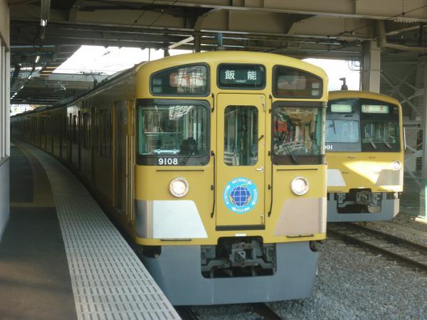 2013-11-16 西武9108F 急行飯能行き3