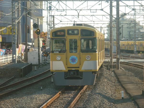 2013-11-16 西武9108F 急行飯能行き4