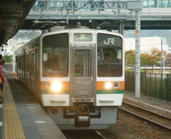 2013-11-17 静岡地区211系 静岡行き