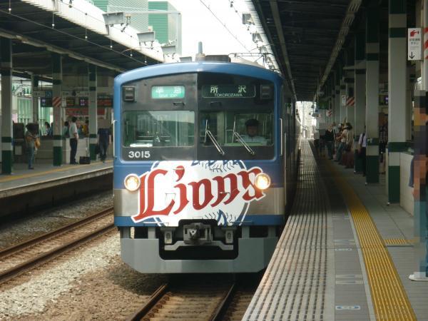 2013-06-30 西武3015F 準急所沢行き