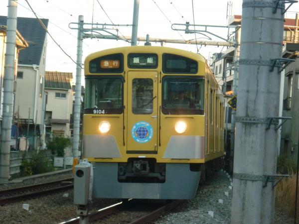 2013-11-20 西武9104F 急行飯能行き