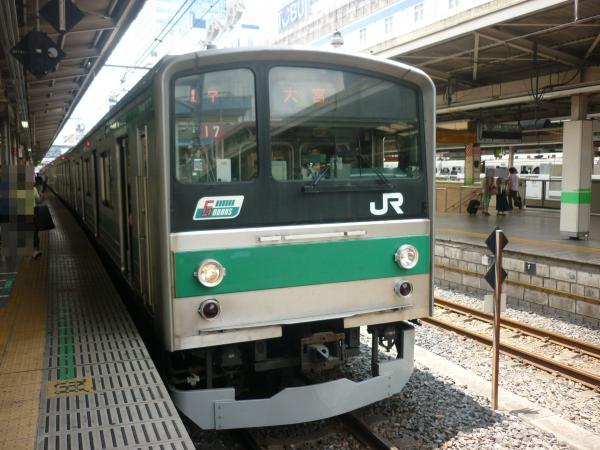 2013-06-23 埼京線205系ハエ17編成 大宮行き2