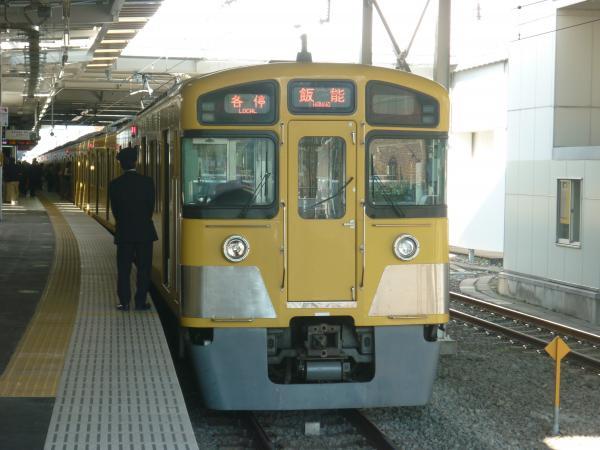 2013-11-23 西武2087F 各停飯能行き2