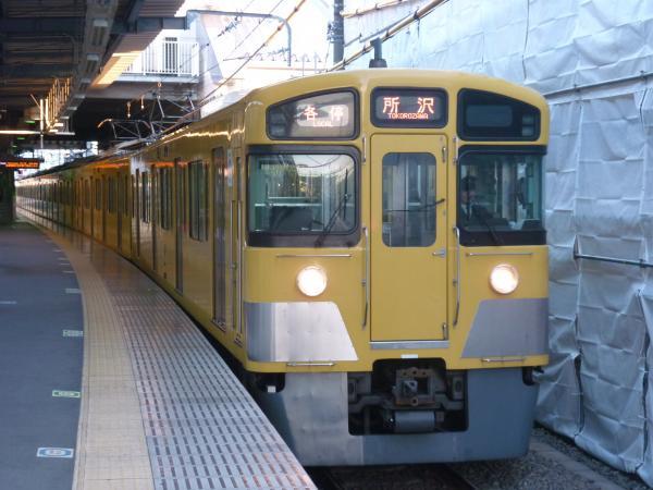 2013-11-23 西武2097F 各停所沢行き