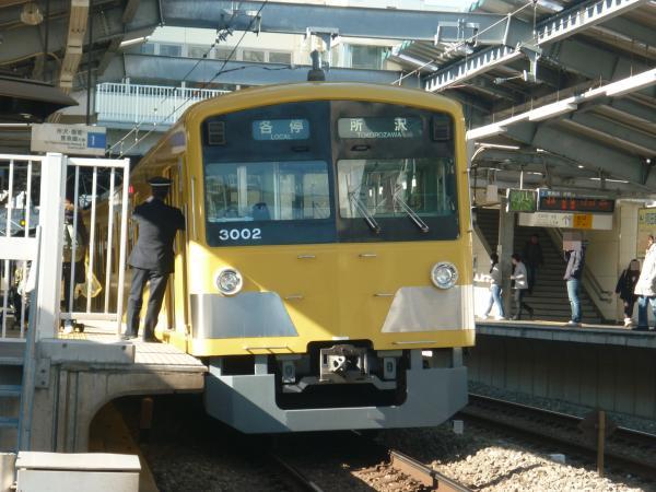 2013-11-23 西武3001F 各停所沢行き