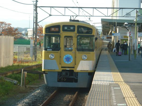 2013-11-23 西武9101F 急行飯能行き2