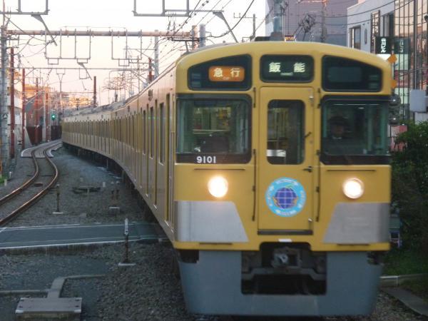 2013-11-23 西武9101F 急行飯能行き3